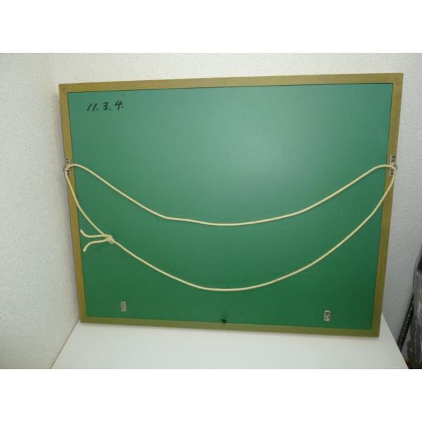 平山郁夫「月光流砂行」 岩絵具方式複製画 共同印刷 限定1200部 中古|25dou|04