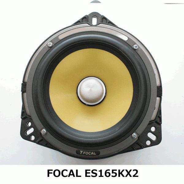 XXXXライティング M4アンカーナット8個入り カロッツェリアメタルバッフルK611 K612 K618に適合|25hz-onlineshop|04