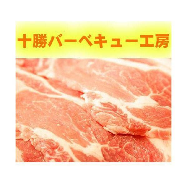 値下げ! カットが選べる!メガ盛り 北海道産 豚肩ロース2400g |2983