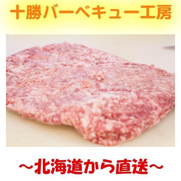 業務用 十勝豚 挽き肉 1000g |2983