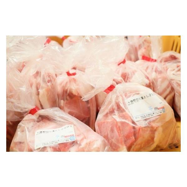送料無料 豚・牛・鶏 切り落とし詰め合わせセット 1.5kg |2983|04