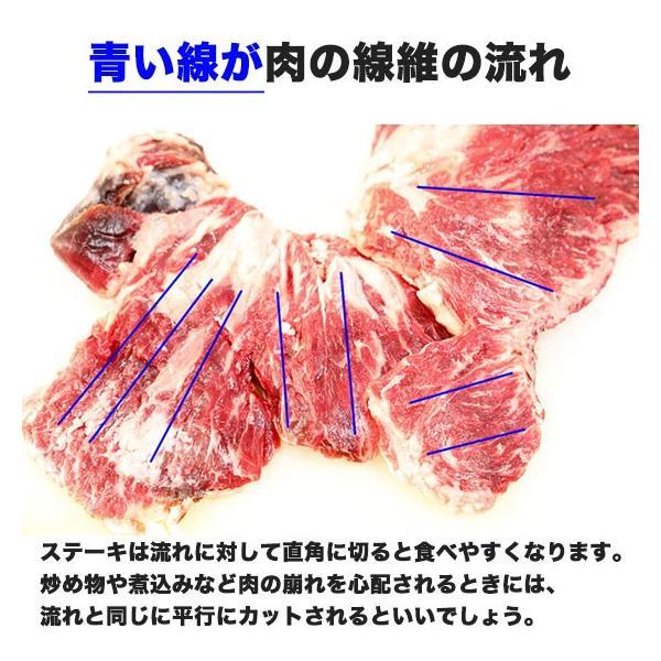 訳あり 国産牛ステーキのミミ 切り落とし 400g〜500g 2983 02