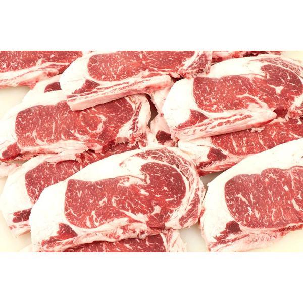 北海道産 黒毛和牛ロースステーキ 一枚約160g〜180g|2983|02