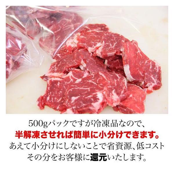送料無料 お得な牛サガリ500g×2袋  (BBQ バーベキュー)セット|2983|06