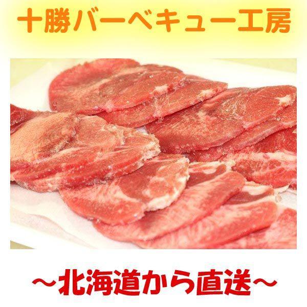 牛タン切り落とし 500g (バーベキュー BBQ) セット|2983