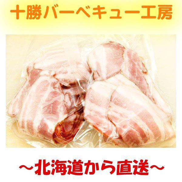 お肉屋さんのベーコン切り落とし 250g×2袋 (わけあり 訳あり 訳アリ)|2983