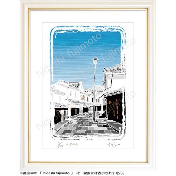 K-012 ー白壁の美 ふじもと秀志/ふるさと風景画  柳井風景アート インテリアアート 29un