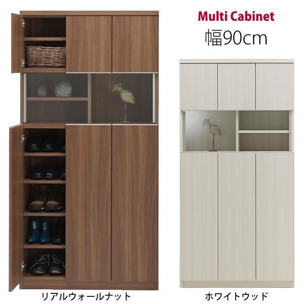 マルチキャビネット 幅90cm 木製 完成品 北欧風 日本製 本州と四国は開梱設置料込み 2e-unit