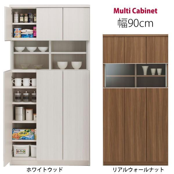 マルチキャビネット 幅90cm 木製 完成品 北欧風 日本製 本州と四国は開梱設置料込み 2e-unit 02