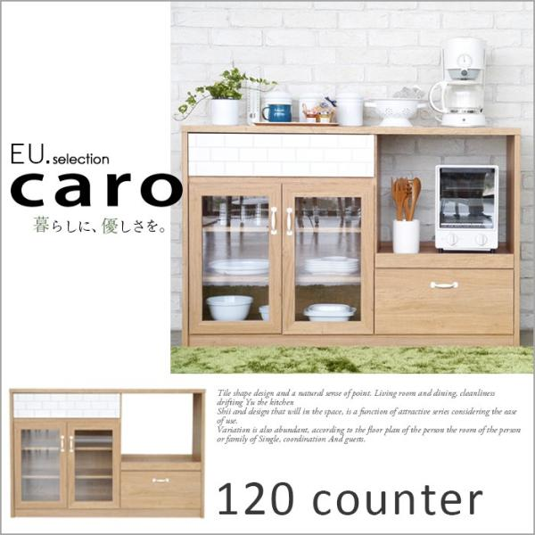 キッチンカウンター カロ 120カウンター(アイランド カウンターキッチン カウンター下収納 キッチン収納 完成品 対面カウンター)|2e-unit