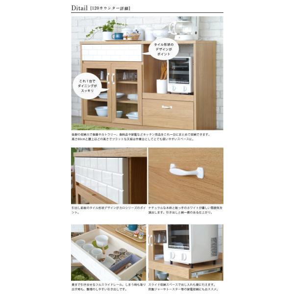 キッチンカウンター カロ 120カウンター(アイランド カウンターキッチン カウンター下収納 キッチン収納 完成品 対面カウンター)|2e-unit|06
