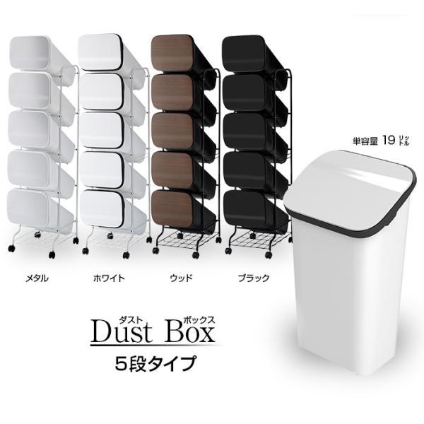 ゴミ箱  分別 キッチン おしゃれ フタ付き 屋外 ダストボックス アピオス 5段  送料無料|2e-unit|02