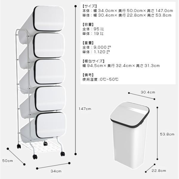 ゴミ箱  分別 キッチン おしゃれ フタ付き 屋外 ダストボックス アピオス 5段  送料無料|2e-unit|06