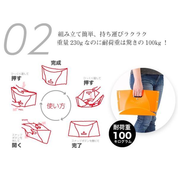 折りたたみチェア PATATTO mini パタット ミニ (高さ15cm)携帯椅子  mini 椅子 簡易イス アウトドア 玄関イス 玄関スツール 運動会 軽量|2e-unit|04