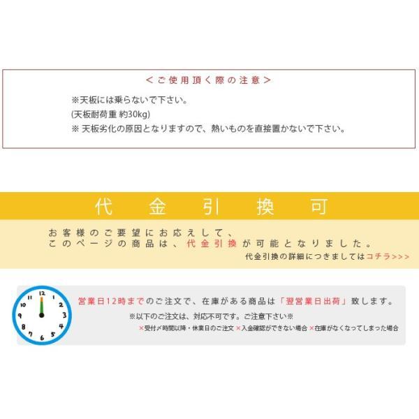 省スペースのプレミアムライティングデスク 幅75cm 学習机 書斎机 デスク 入学祝い LEDライト 日本製 PCデスク 完成家具 省スペース 2e-unit 17