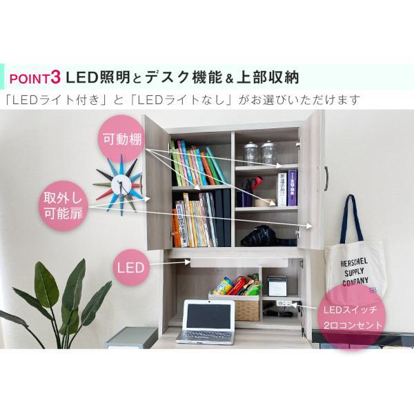 省スペースのプレミアムライティングデスク 幅75cm 学習机 書斎机 デスク 入学祝い LEDライト 日本製 PCデスク 完成家具 省スペース 2e-unit 09