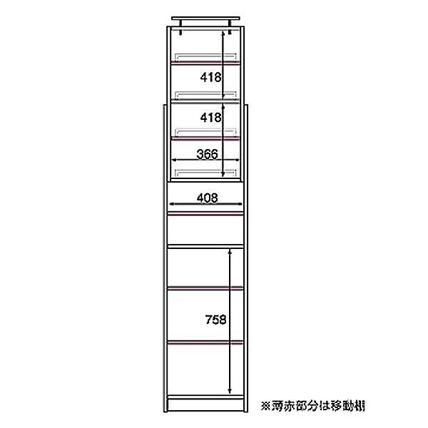 本棚 薄型 突っ張り棚 ラック プローバ2 PROVA2 幅45cm 転倒防止|2e-unit|02