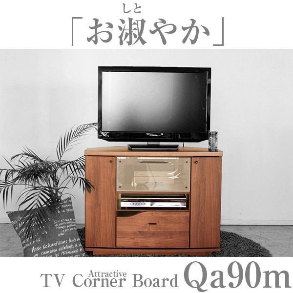 ミドルコーナー コーナーラック テレビ台 ディスプレイラック 送料無料 2e-unit