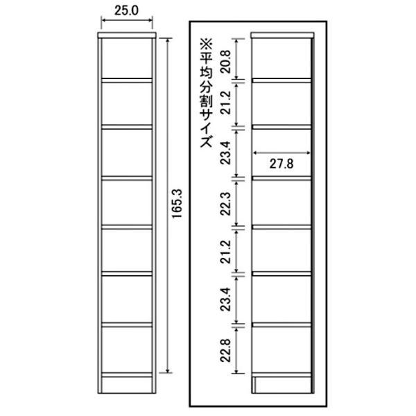 本棚 シンプル 本棚に最適な本棚 SBR幅28.6cm奥行31cm高さ178cm  レビューを書いて送料無料|2e-unit|02
