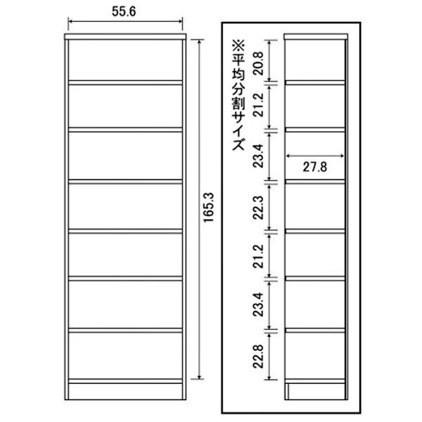 本棚 シンプル 本棚に最適な本棚 SBR幅59.2cm奥行31cm高さ178cm  レビューを書いて送料無料|2e-unit|02