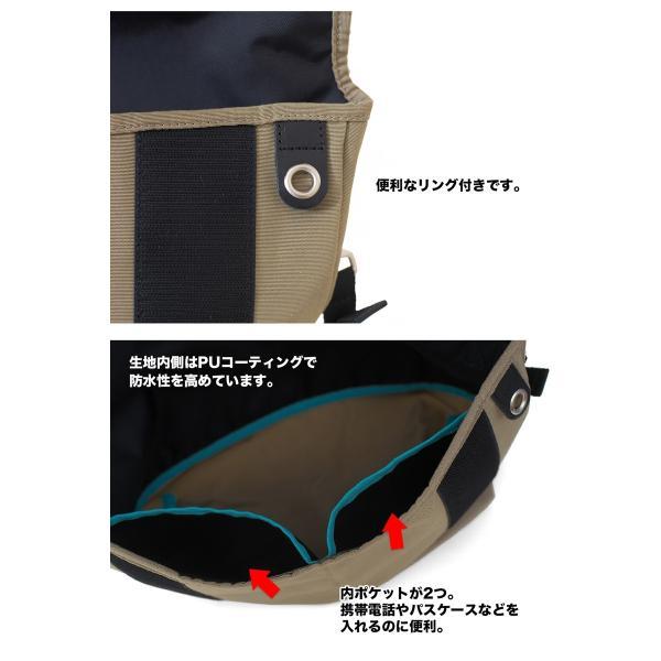 アノニム NAOMI SHOULDERBAG ANONYM CRAFTSMAN DESIGN|2m50cm|09