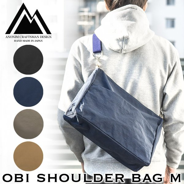 アノニム OBI SHOULDER BAG M 15L ANONYM CRAFTSMAN DESIGN|2m50cm