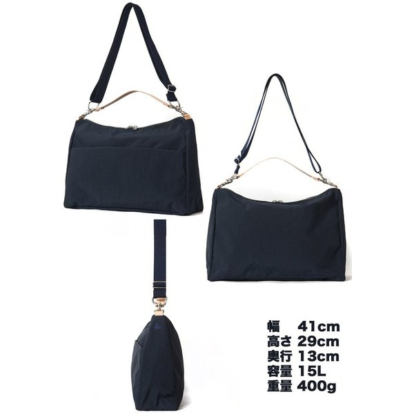 アノニム OBI SHOULDER BAG M 15L ANONYM CRAFTSMAN DESIGN|2m50cm|07