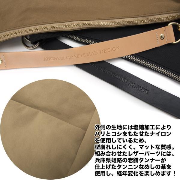 アノニム OBI SHOULDER BAG M 15L ANONYM CRAFTSMAN DESIGN|2m50cm|08