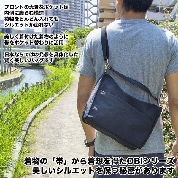 アノニム OBI SHOULDER BAG S 9L|2m50cm|04