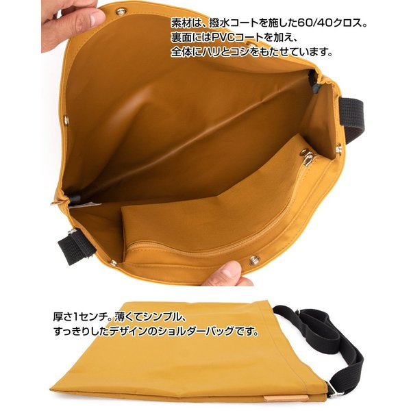 Anonym ショルダーバッグ SUNNY DAY SHOULDER L|2m50cm|09
