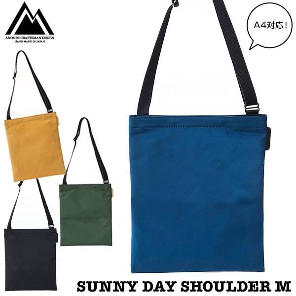 Anonym ショルダーバッグ SUNNY DAY SHOULDER M|2m50cm