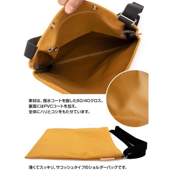 Anonym ショルダーバッグ SUNNY DAY SHOULDER M|2m50cm|09