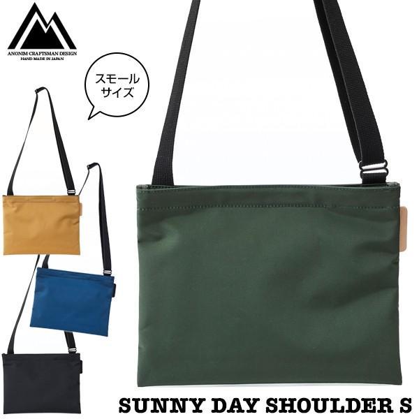 Anonym ショルダーバッグ SUNNY DAY SHOULDER S|2m50cm