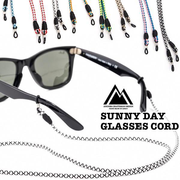 Anonym グラスコード SUNNY DAY GLASSES CORD|2m50cm