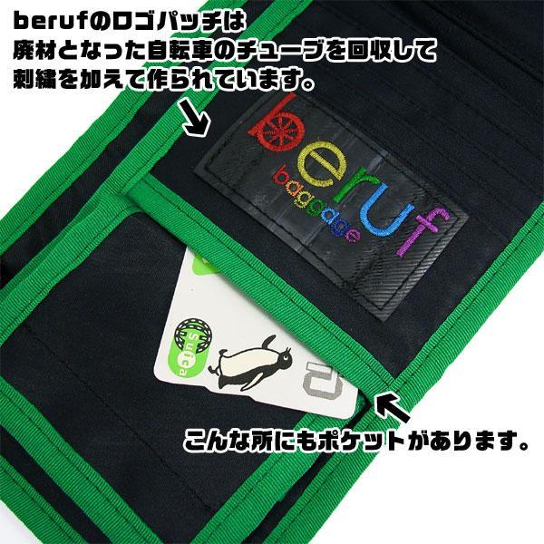beruf ベルーフ 財布 ターポリン ウォレット 二つ折り|2m50cm|04
