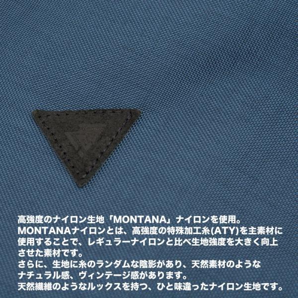 アノニム リュック KONA DAYPACK M ANONYM CRAFTSMAN DESIGN|2m50cm|04