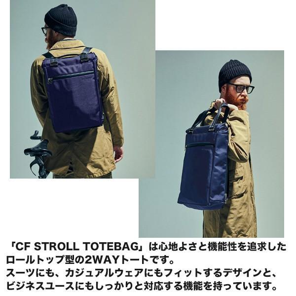 beruf ベルーフ CF STROLL TOTE BAG NC|2m50cm|02