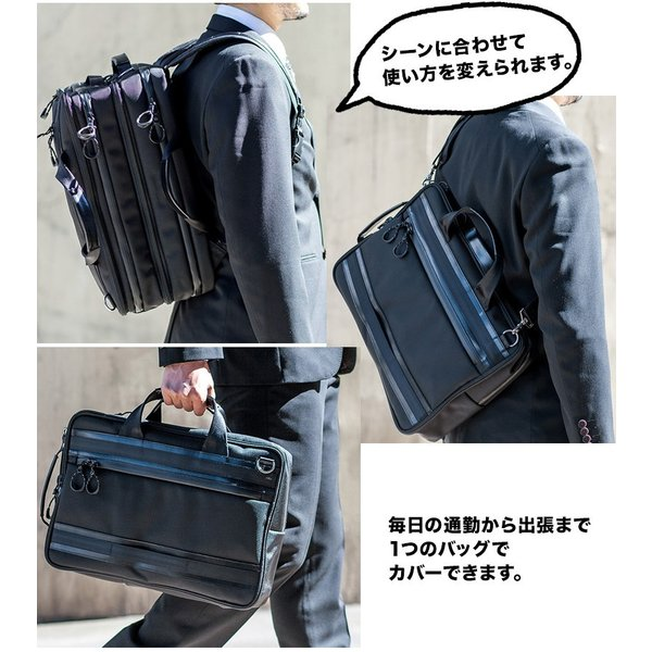 beruf ベルーフ Urban Commuter 2x3 WAY BRIEF PACK HD(HeavyDuty)|2m50cm|02