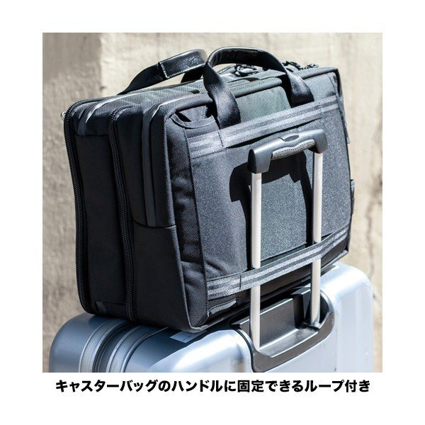 beruf ベルーフ Urban Commuter 2x3 WAY BRIEF PACK HD(HeavyDuty)|2m50cm|12