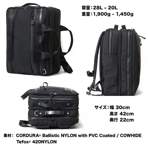 beruf ベルーフ Urban Commuter 2x3 WAY BRIEF PACK HD(HeavyDuty)|2m50cm|03