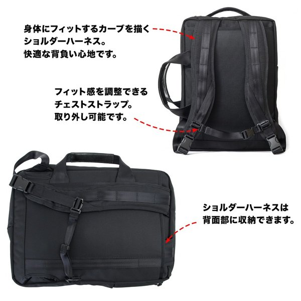 beruf ベルーフ Urban Commuter 2x3 WAY BRIEF PACK HD(HeavyDuty)|2m50cm|04