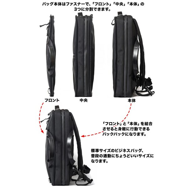 beruf ベルーフ Urban Commuter 2x3 WAY BRIEF PACK HD(HeavyDuty)|2m50cm|06