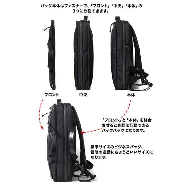 beruf ベルーフ Urban Commuter 2x3 WAY BRIEF PACK LD(LightDuty)|2m50cm|06