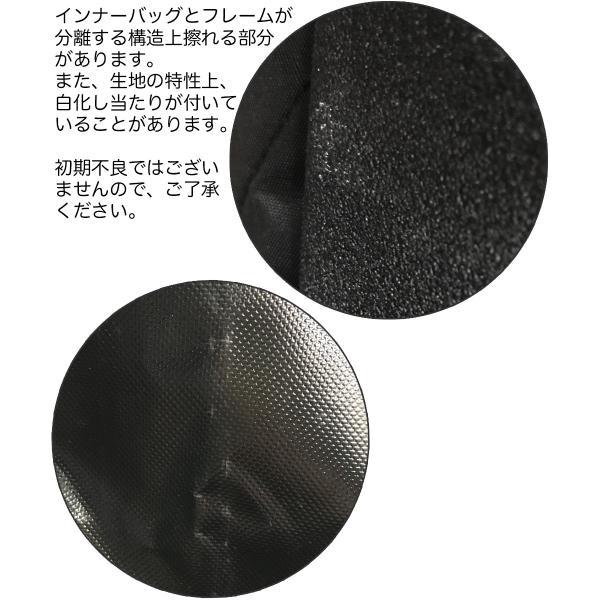beruf ベルーフ COURIER 10 サドルバッグ [brf-GR03]|2m50cm|14