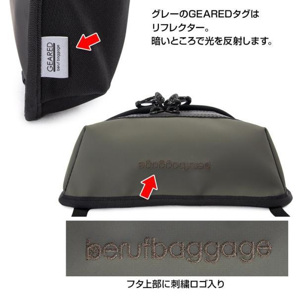 beruf ベルーフ ZIPPY 2.0 DURON ショルダーポーチ brf-GR02-DR|2m50cm|11