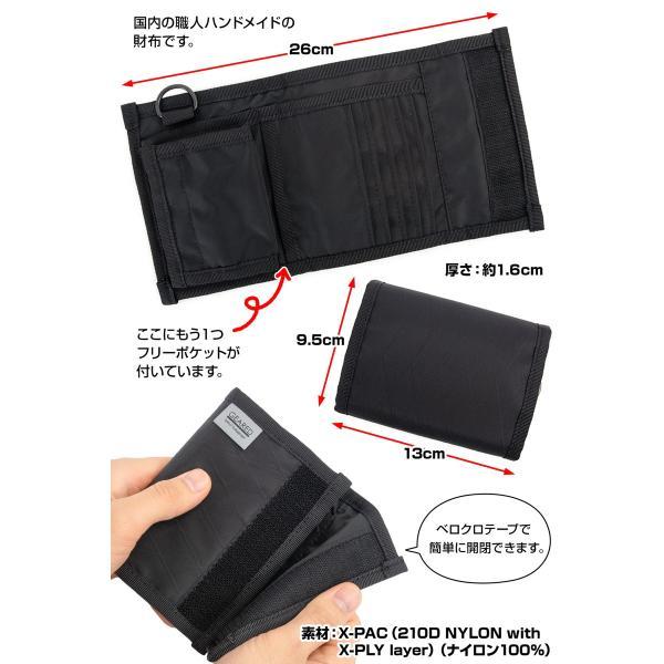 beruf ベルーフ 財布 BLACK HANDY WALLET ブラック ハンディ ウォレット|2m50cm|03