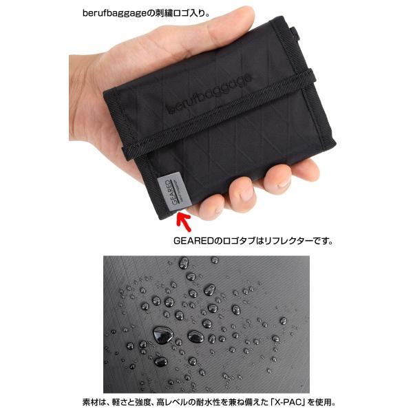 beruf ベルーフ 財布 BLACK HANDY WALLET ブラック ハンディ ウォレット|2m50cm|06