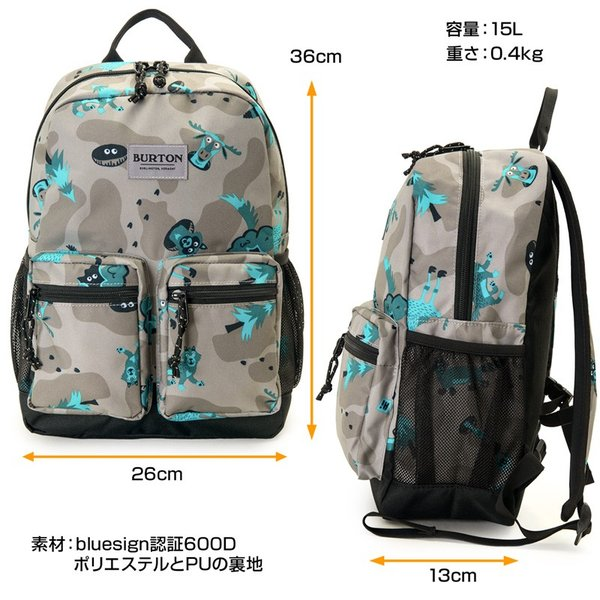 BURTON バートン YOUTH GROMLET PACK 15L|2m50cm|10