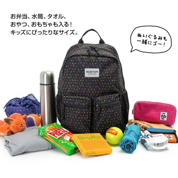 BURTON バートン YOUTH GROMLET PACK 15L|2m50cm|06