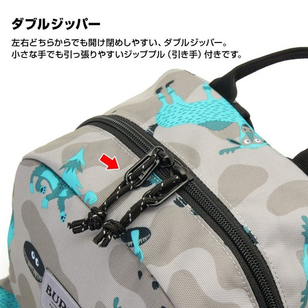 BURTON バートン YOUTH GROMLET PACK 15L|2m50cm|08